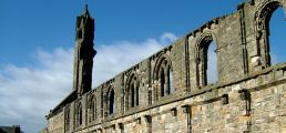 Guide to St Andrews - St Andrews Cathedral